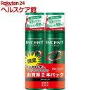 インセント 薬用育毛トニック 無香料 ペアパック(180g*2本入)【インセント】