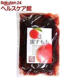 【訳あり】奄美 蜜すもも(250g)