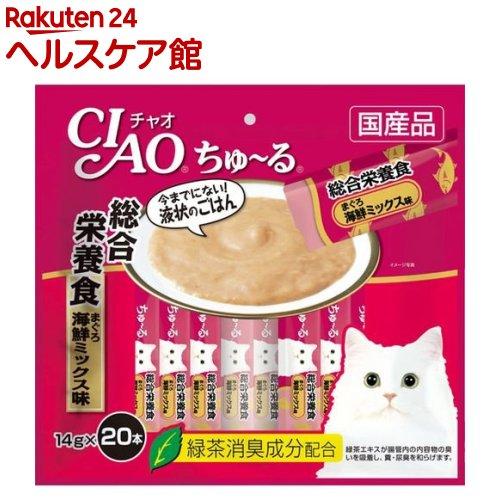 チャオ ちゅーる 総合栄養食 まぐろ 海鮮ミックス味(14g*20本入)【ちゅ〜る】