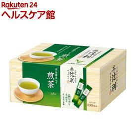 辻利 宇治抹茶入り煎茶 スティック(0.8g*100本入)【辻利】