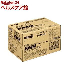 ヴァーム スマートフィットウォーター レモン風味 ケース(500ml*24本入)【ヴァーム(VAAM)】