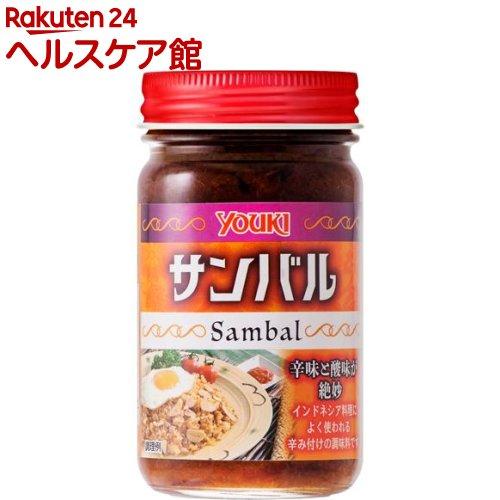 サンバル(110g)【ユウキ食品(youki)】