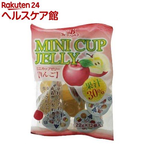 ミニカップゼリー りんご(12コ入)【フルーツバスケット】