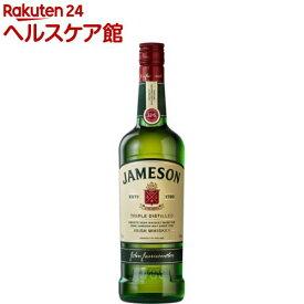 ジェムソン(700ml)