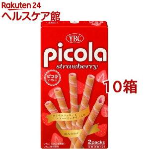 ピコラ いちご(6本*2パック*10箱セット)