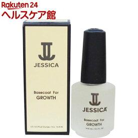 ジェシカ ベースコート フォー グロス(14.8ml)【ジェシカ】