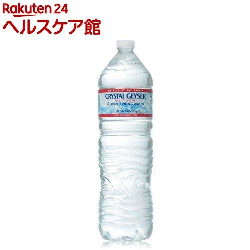 クリスタルガイザー ミネラルウォーター (並行輸入品)(1.5L*12本入)【19_k】【rank】【クリスタルガイザー(Crystal Geyser)】