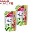 レノア 本格消臭 フレッシュグリーンの香り つめかえ用超特大サイズ(1320ml*2コセット)【kws02】【レノア】[柔軟剤 花…