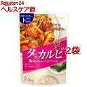 韓の食菜 鶏カルビ(2〜3人前*2コセット)
