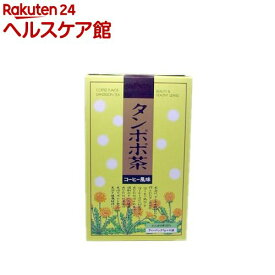 タンポポ茶(224g(7g*32袋))