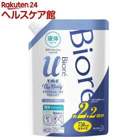 ビオレu ザ ボディ The Body 液体タイプ ピュアリーサボンの香り つめかえ用(750ml)【ビオレU(ビオレユー)】