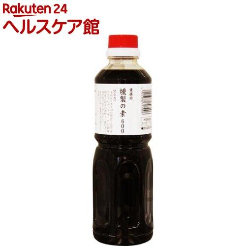 永谷園 業務用 燻製の素(600g)【永谷園】