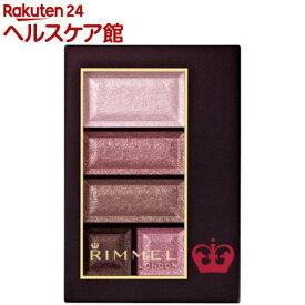 リンメル ショコラスウィートアイズ 019(4.3g)【リンメル(RIMMEL)】