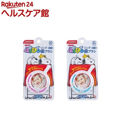ぷぅぴぃ リング歯ブラシ スヌーピー 6ヶ月〜3才位(1本入)