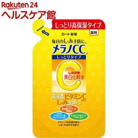 メラノCC 薬用しみ対策 美白化粧水 しっとりタイプ つめかえ用(170ml)【メラノCC】