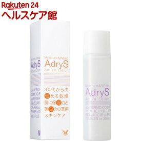 アドライズ(AdryS) アクティブローション(120ml)【アドライズ(AdryS)】