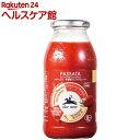 アルチェネロ 有機粗ごしトマトピューレー(500g)【アルチェネロ】