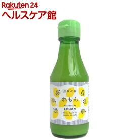 無茶々園 ストレート果汁 れもん(150ml)【spts4】【無茶々園】
