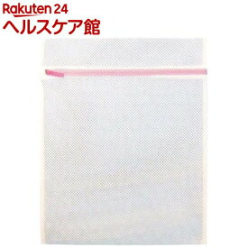 マイ・ランドリーII 洗濯ネット 角型大 40*50cm(1枚入)【マイ・ランドリーII】