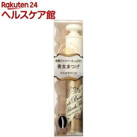 資生堂 マジョリカ マジョルカ ラッシュボーン ブラックファイバーイン(6g)【マジョリカ マジョルカ】
