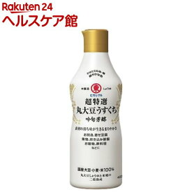 ヒガシマル醤油 超特選丸大豆うすくち 吟旬芳醇(400ml)