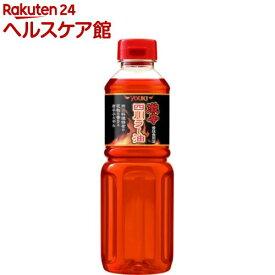 ユウキ食品 激辛四川ラー油(450g)【slide_c3】【ユウキ食品(youki)】