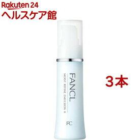ファンケル モイストリファイン 乳液 II しっとり 約30日分(30ml*3本セット)【ファンケル】