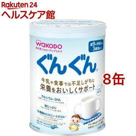 和光堂 フォローアップ ミルク ぐんぐん(830g*8コセット)【ぐんぐん】[粉ミルク]