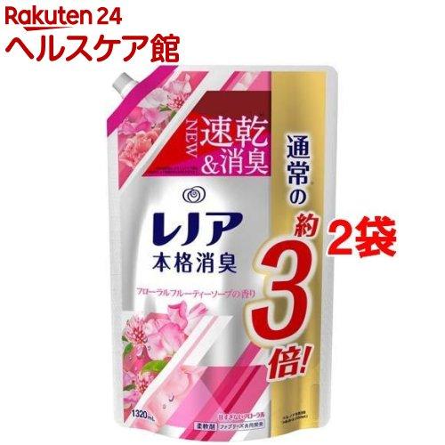 レノア 本格消臭 フローラルフルーティーソープの香り つめかえ用超特大サイズ(1320mL*2コセット)【レノア】