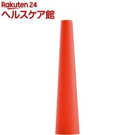 レッドレンザー P7用シグナルコーン 橙 0040(1コ入)【レッドレンザー】