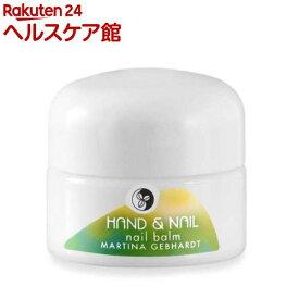 マルティナ ネイルバルサム(15mL)【MARTINA(マルティナ)】
