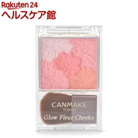 キャンメイク(CANMAKE) グロウフルールチークス 02 アプリコットフルール(6.3g)【キャンメイク(CANMAKE)】