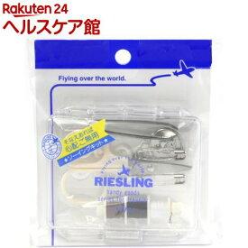 リースリング ソーイングキット(1セット)【リースリング】