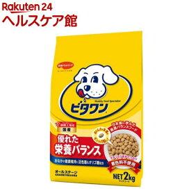 ビタワン(2kg)【ビタワン】[ドッグフード]