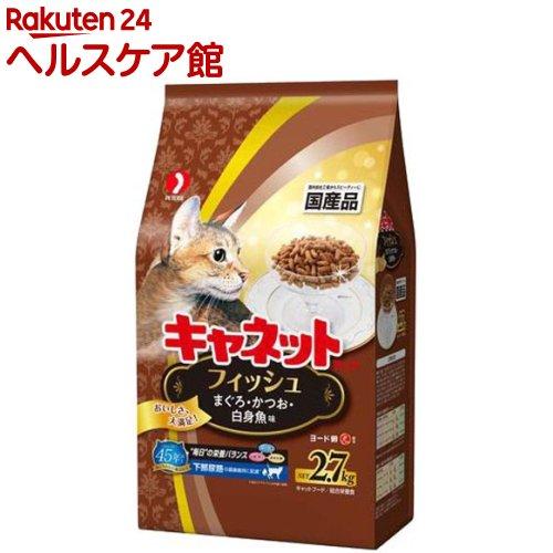 キャネットチップ フィッシュ(2.7kg)【キャネット】