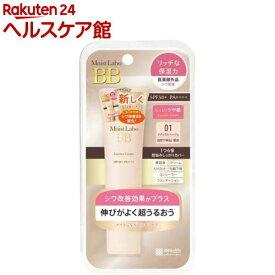 モイストラボ BBエッセンスクリーム 01 ナチュラルベージュ(33g)【モイストラボ】
