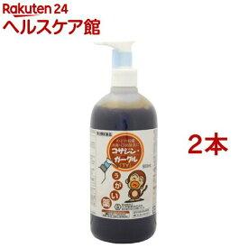 【第3類医薬品】コサジン・ガーグル TY(500mL*2コセット)【コサジン】