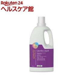 ソネット ナチュラルウォッシュリキッド SNN5410(2L)【ソネット(SONETT)】