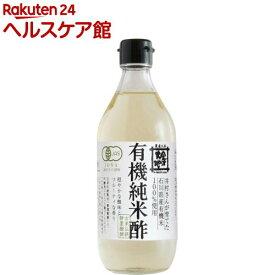 金沢大地 有機純米酢(500ml)【spts4】【金沢大地】