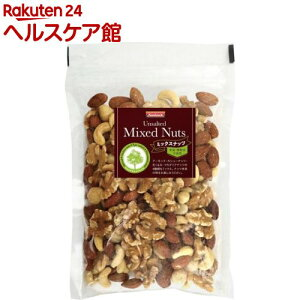 【訳あり】4種のミックスナッツ(アーモンド/マカダミアナッツ/生クルミ/カシューナッツ)(250g)