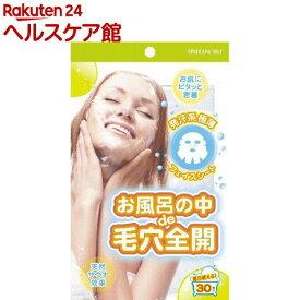 お風呂の中で毛穴全開(30枚入)【more30】