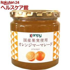 カンピー 国産果実使用 オレンジマーマレード(260g)【Kanpy(カンピー)】