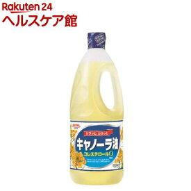 昭和 キャノーラ油(1.5kg)【spts4】