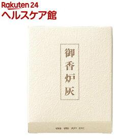 御香炉灰(約50g)【日本香堂】