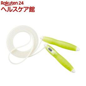 タニタ カロリージャンプ グリーン TS-960-GR(1個)【タニタ(TANITA)】