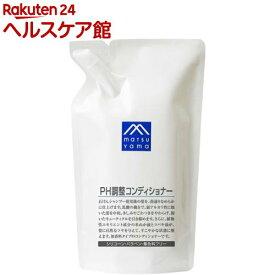 M mark PH調整コンディショナー 詰替用(550mL)【M mark(エムマーク)】