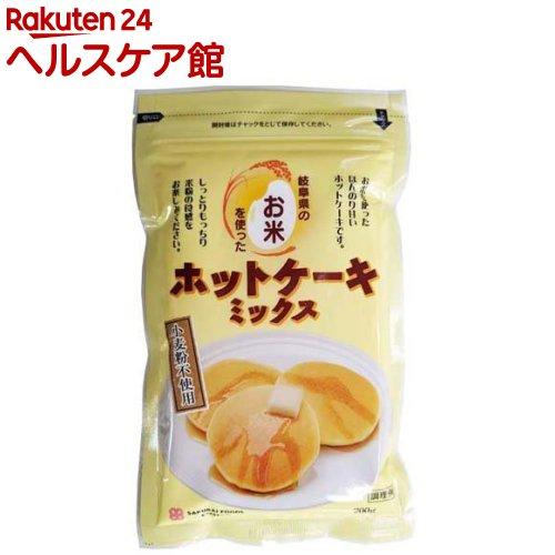 お米のホットケーキミックス(200g)