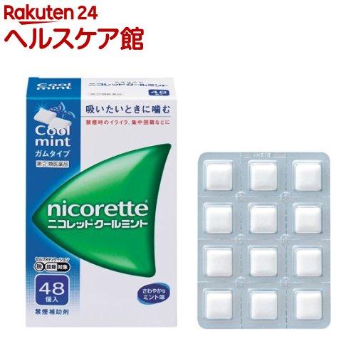 【第(2)類医薬品】ニコレット クールミント(セルフメディケーション税制対象)(48コ入)【ニコレット】