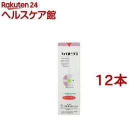 猫用 フェロビタII(70.9g*12本セット)【フジタ製薬】