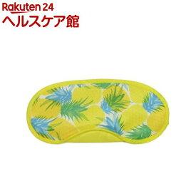 DQCo アイマスク パイナップルパンチ(1コ入)【DQCo(DQカンパニー)】